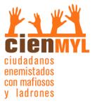 Eugenions