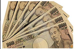 Hipoteca en yenes foro