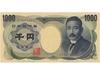 Yen thumb