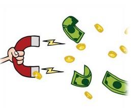 Dinero para retirar