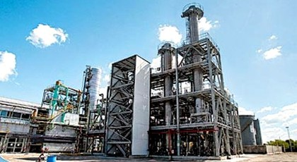 Aranceles biodiesel argentina ue foro