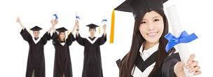 Cr%c3%a9dito educativo para estudiar licenciatura o posgrado