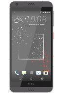 HTC Desire 530 Sprinkle White