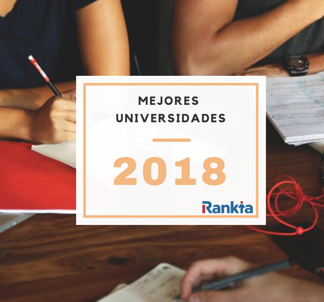Mejores universidades 2018