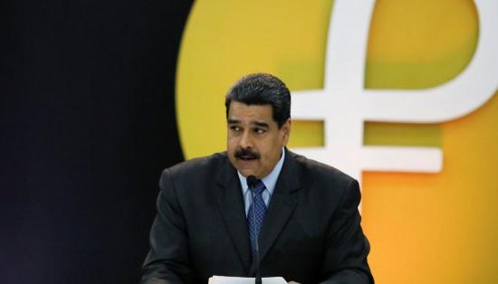 La criptomoneda de Venezuela Petro