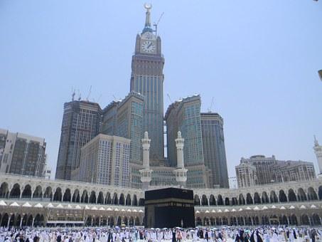 Al abrar mecca 15077  340