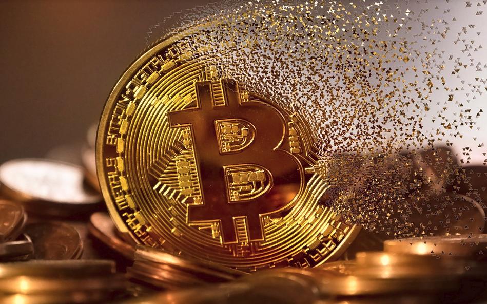 ¿Quién determina el precio de un bitcoin?