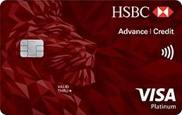 Tarjeta HSBC Advance