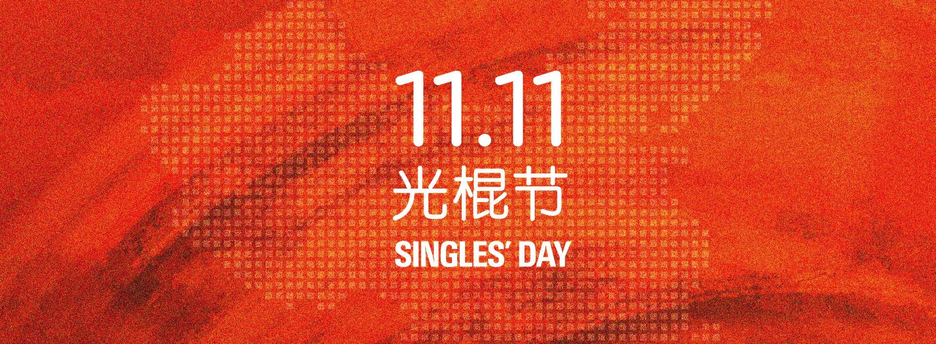 logo single day