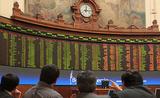 Perspectivas de la bolsa de Santiago para 2019
