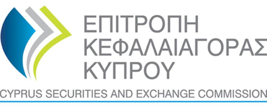 ¿Qué es la Comisión de Bolsa y Valores de Chipre (CySEC)?