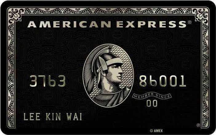 ¿Cuáles son las tarjetas de crédito más exclusivas del mundo?