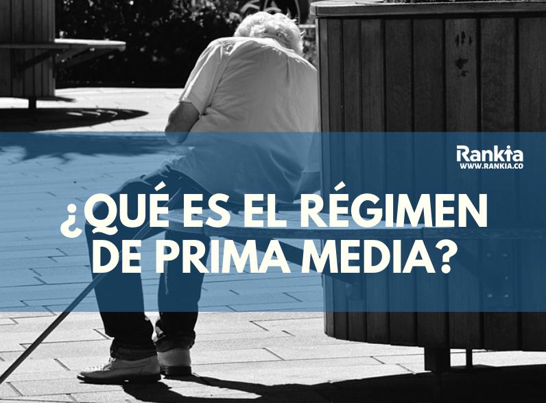 ¿Qué es el Régimen de Prima Media?