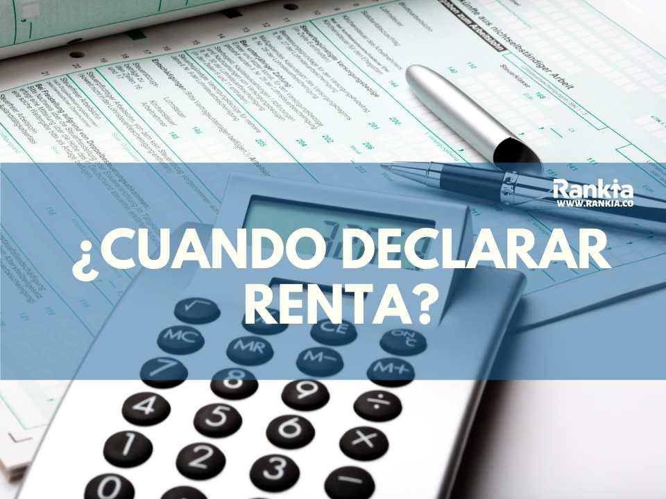 ¿Cuándo declarar renta si eres pensionado?