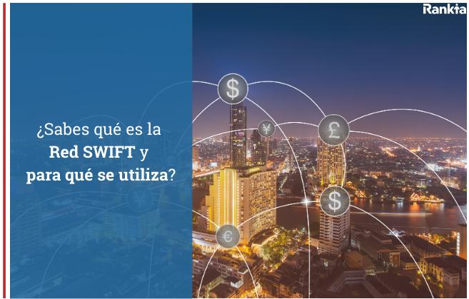 qué es la Red SWIFT