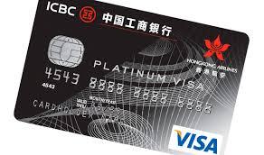 Tarjeta ICBC Visa Débito: solicitar, requisitos y beneficios
